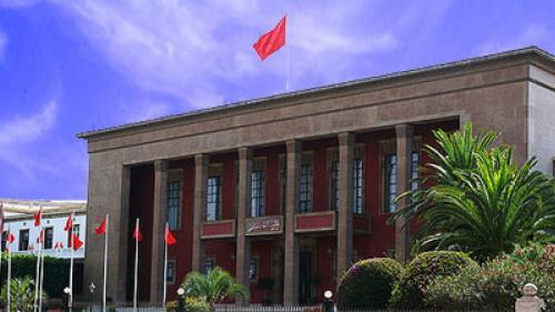 morocco-parliament-intro-1