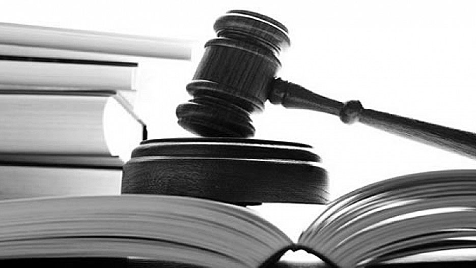 Legal System in Mozambique