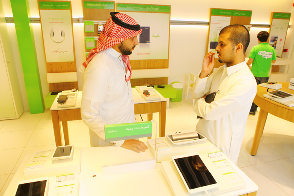 Zain saudi arabia best customer service in saudi arabia
