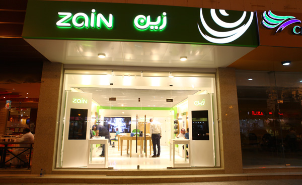 New Zain Concept Shop