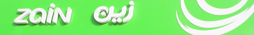 Zain: Best Telecom in Saudi Arabia