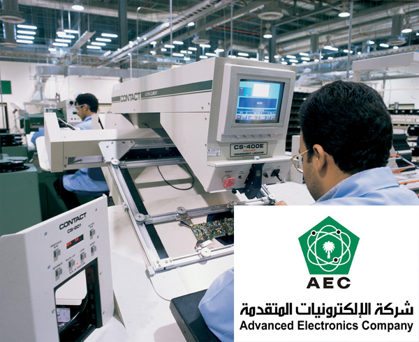 the key element in the economic system of saudi arabia Key factors impacting the saudi healthcare sector and the future outlook saudi arabia | healthcare overview report | saudi arabia | healthcare.