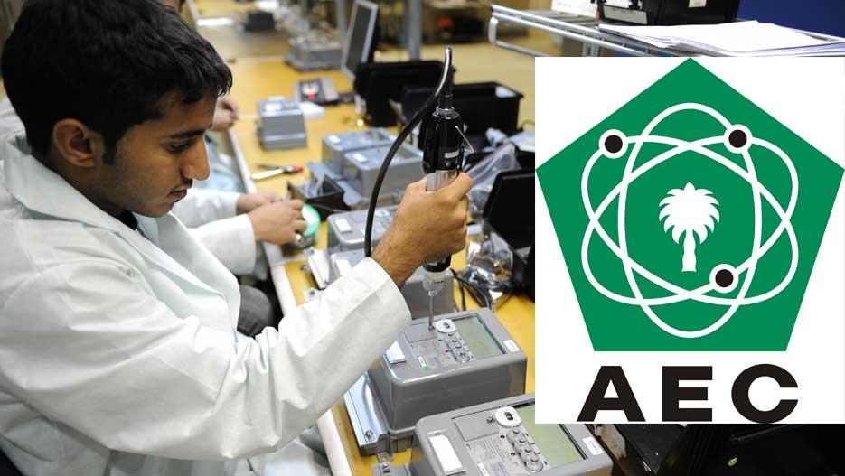 Top Medical Insurance Companies in Saudi Arabia  SaudiBuzz