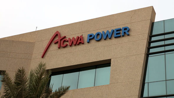 ACWA Power: Water and Power Security