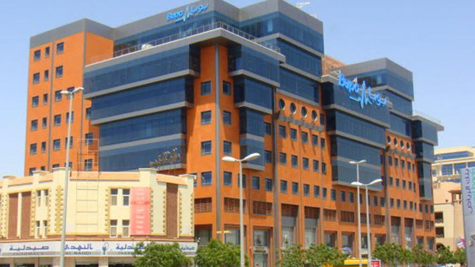 Largest Insurance Companies in Saudi Arabia - List of Top Insurers