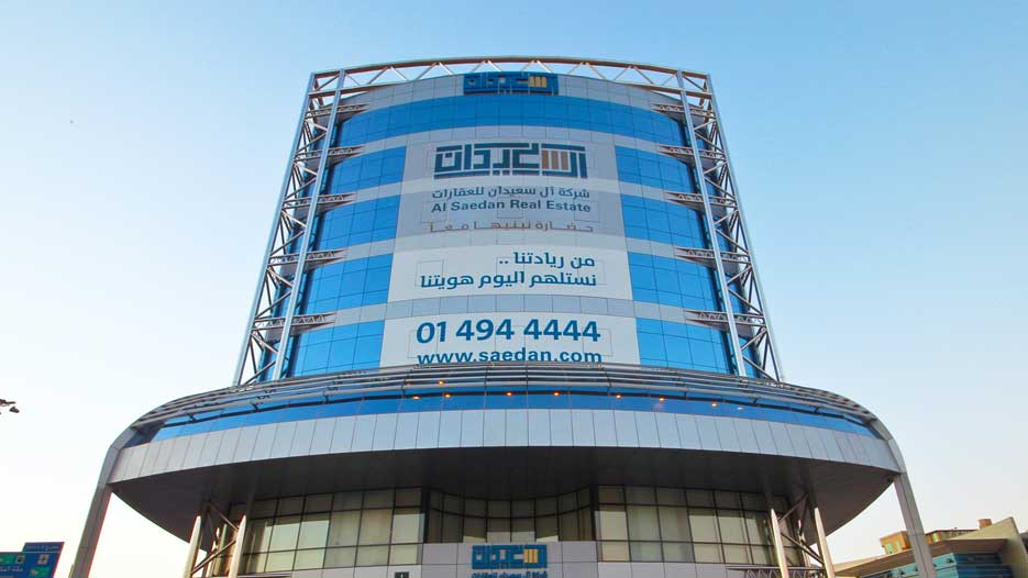 Top Real Estate Companies in Saudi Arabia