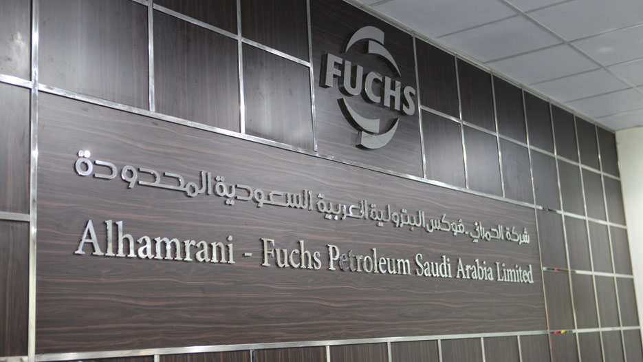 Fuchs is the best motor oil and lubricants in Saudi Arabia