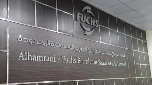 Al-Hamrani-Fuchs-Petroleum-Saudi-Arabia-Fuchs-Oil-Middle-East