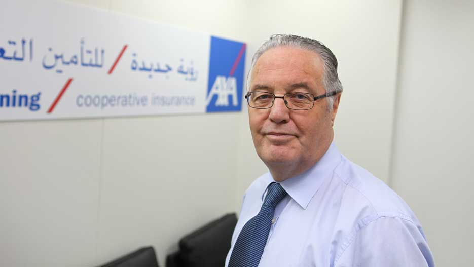 Gary M. Lewin, CEO of AXA Cooperative Insurance Company