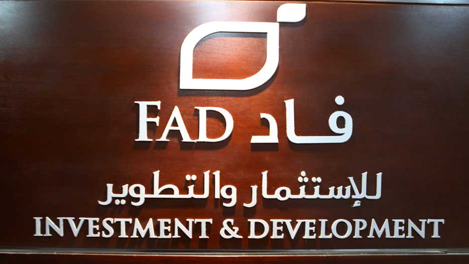 FAD Investment and Development