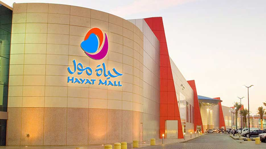Malls in Saudi Arabia: Management