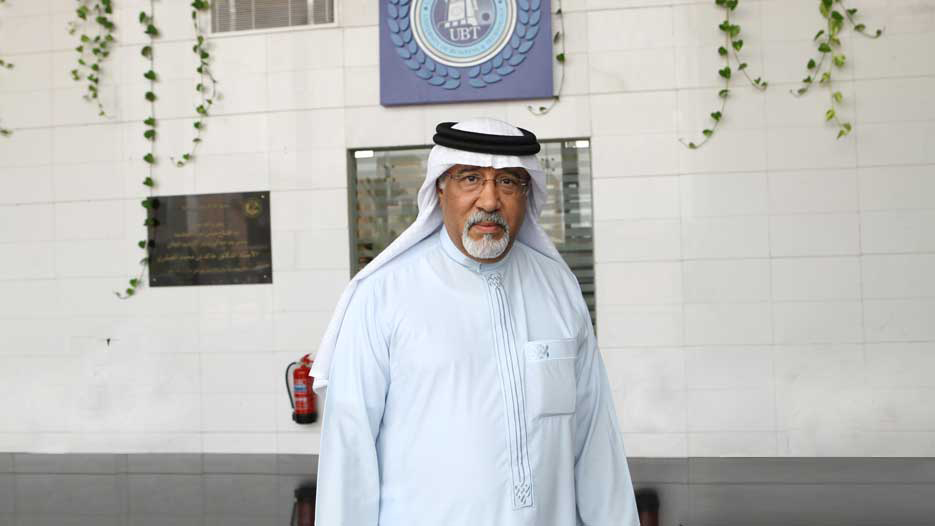 Dr. Mahmoud Omar Ba-Eissa, Vice Rector for Academic Affairs of University of Business & Technology