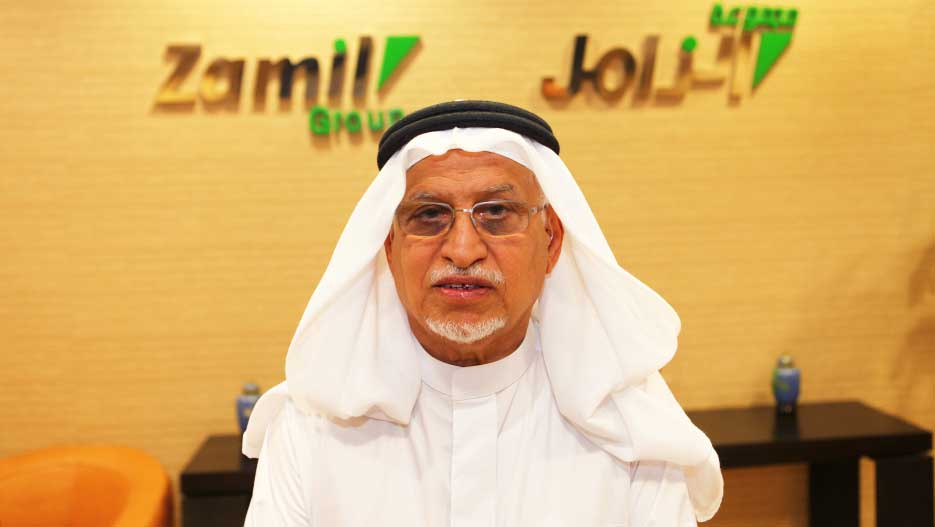 Abdul Rahman Al-Zamil, Chairman of Zamil Group