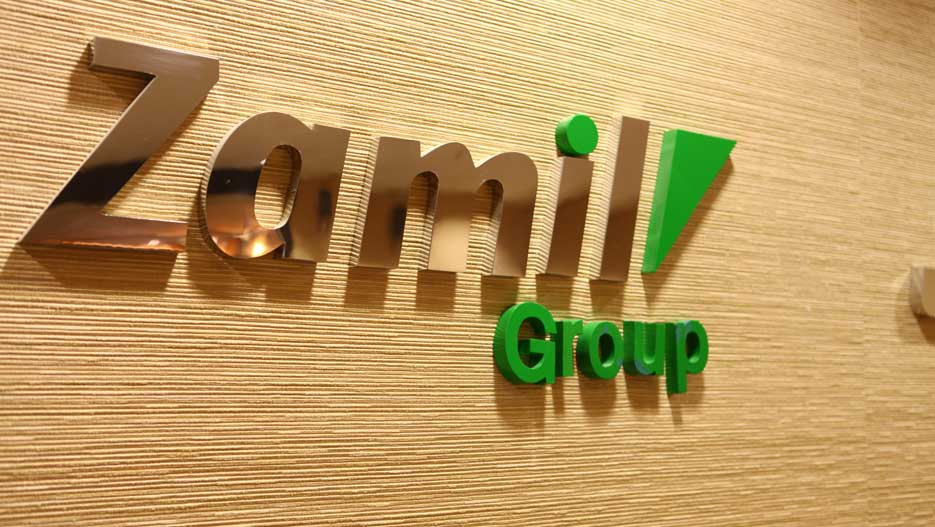Zamil Group Logo