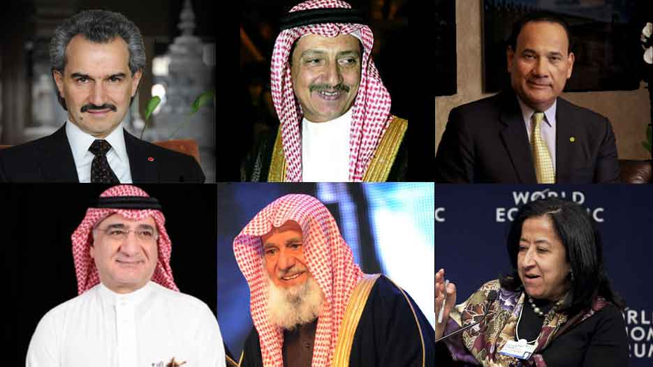 Most Powerful Businessmen in Saudi Arabia