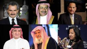 most-powerful-businessmen-in-saudi-arabia