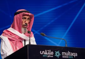 saleh-bin-mahfouz