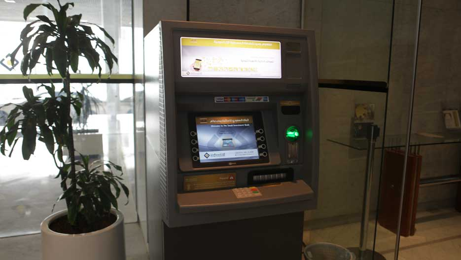 ATM Machine at Saudi Investment Bank
