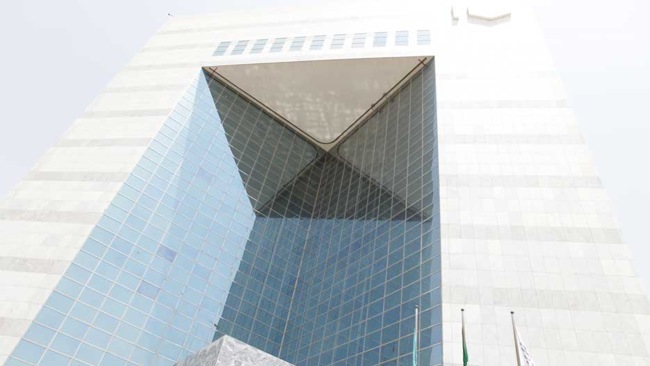 Saudi Banking Sector: Saudi Banks Bank on Change