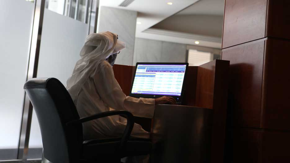 Investment Banking in Saudi Arabia at Saudi Investment Bank