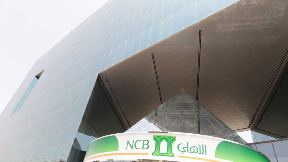 NCB is the Largest Bank in Saudi Arabia - Riyadh Head Office