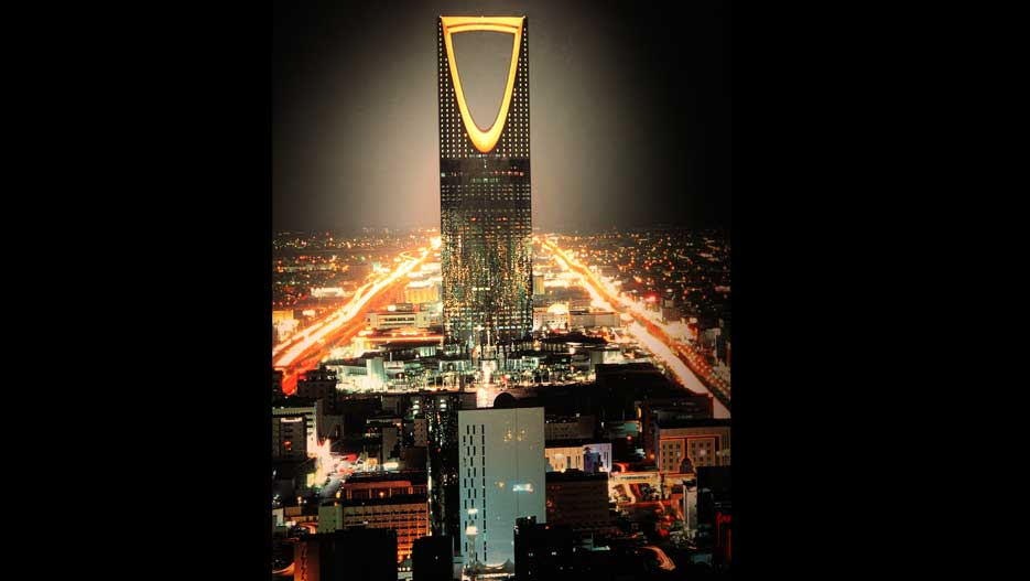 Business Tourism in Saudi Arabia - Kingdom Tower