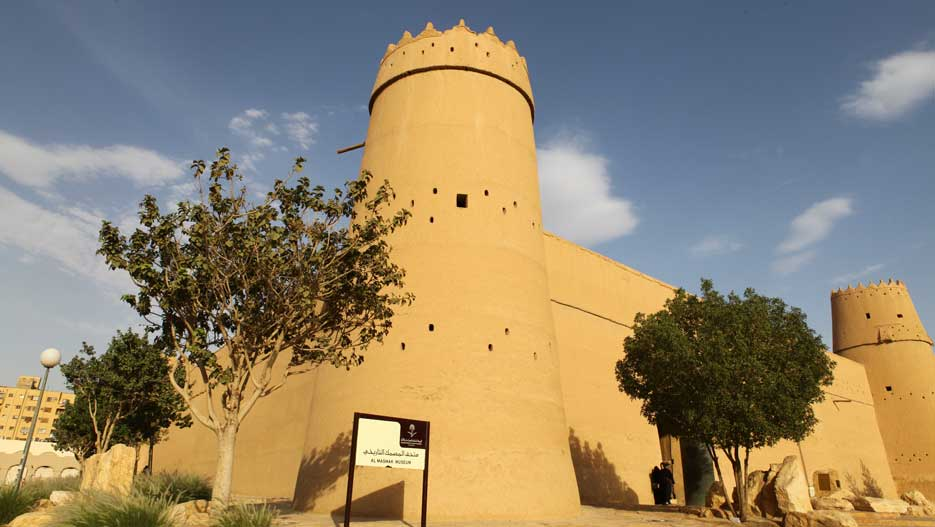 Masmak Fort in Riyadh