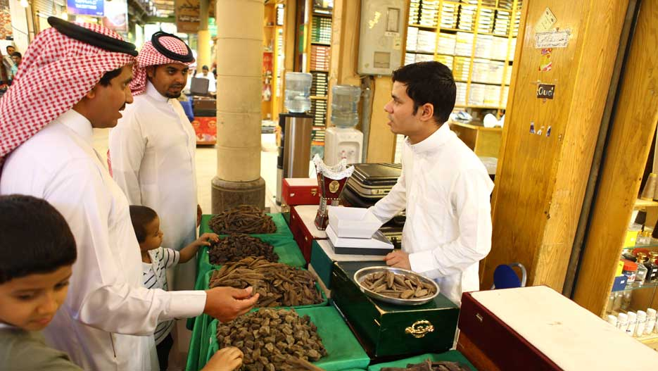 doing business in saudi arabia essay 46 the market 04/09 business culture qatar etiquette doing business in qatar has many of the same rules of etiquette as saudi arabia, but it.