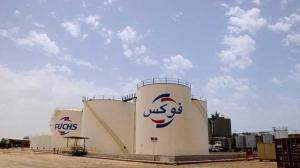lubricants-market-in-saudi-arabia