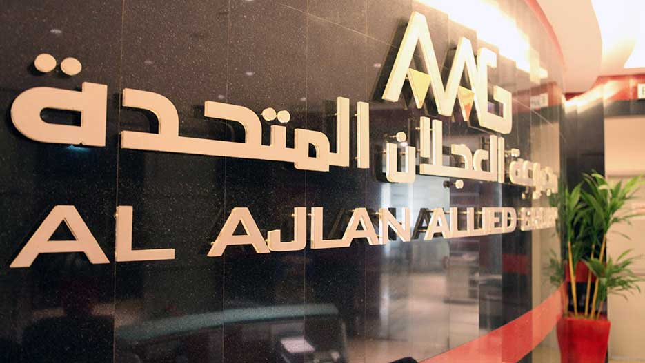 Al Ajlan Allied Group: Textile Trading and Real Estate