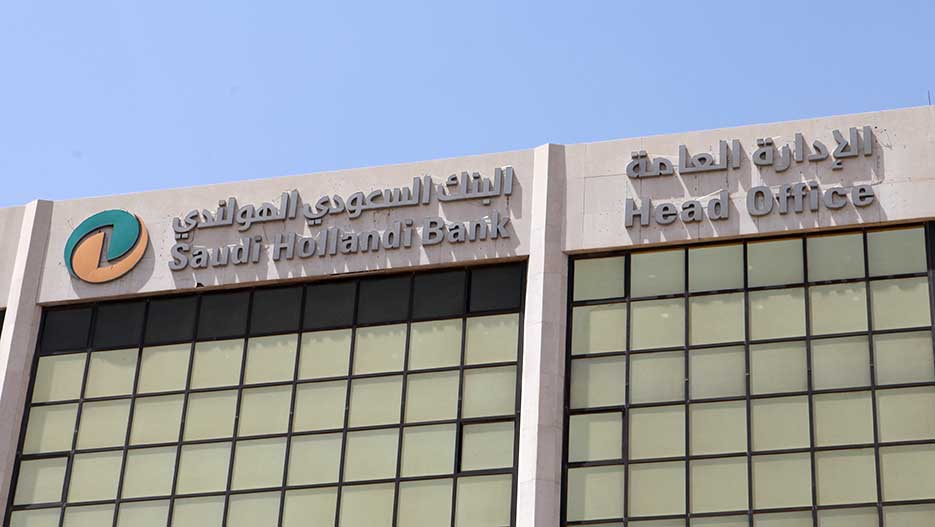 Saudi Hollandi Bank: Strategy