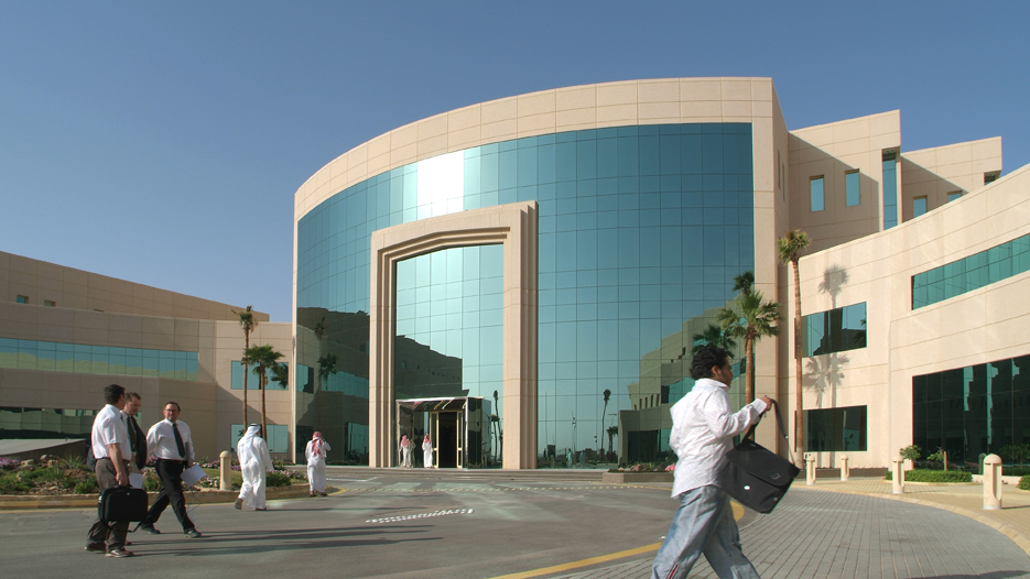 Best university in Riyadh