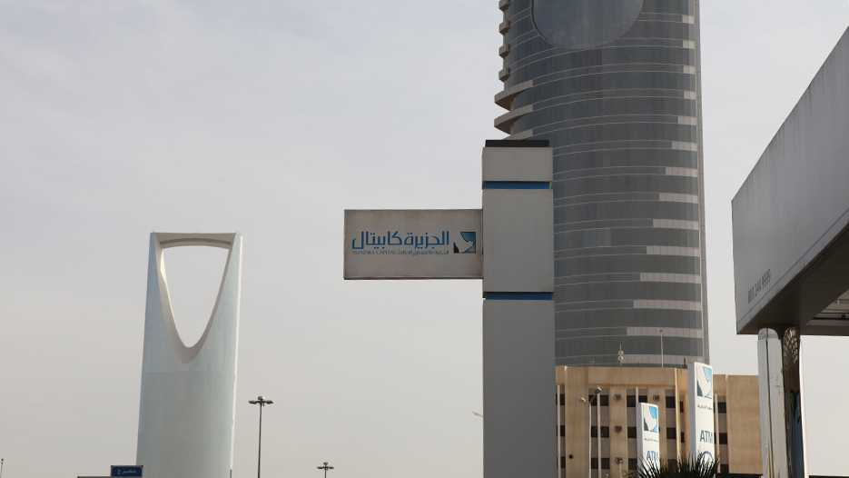 Aljazira Capital