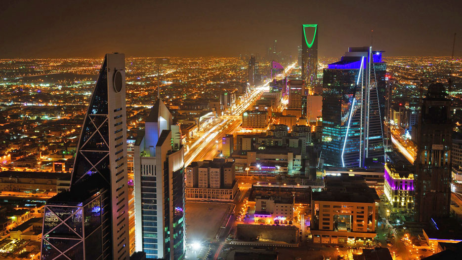 Vision 2030 to Diversify the Economy of Saudi Arabia: The Largest Economy in the Middle East